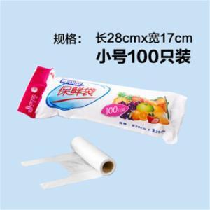 背心式食品保鲜袋1卷装100只小号 7.9元(需用券)