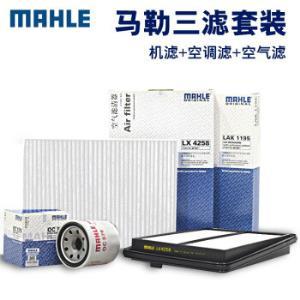 MAHLE马勒XU-TH-DSFSP 2滤清器三滤套装*2件 106元包安装(合53元/件需用券)