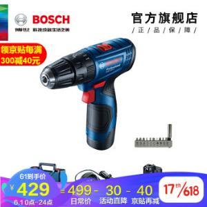 Bosch博世GSB120家用锂电冲击钻    399元