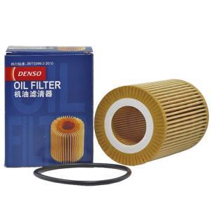 DENSO电装机油滤清器260340-2360适用宝马116i118i120i316i 16元