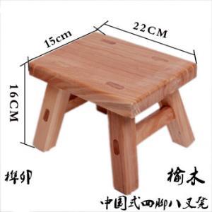 沐子香实木小凳子小木凳家用舞蹈换鞋凳矮凳客厅家用凳榆木凳(16高)原木 22元