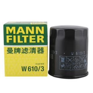 曼牌(MANNFILTER)机油滤清器/机滤W610/3(哈佛H6/H2/H1/M4/M6/欧蓝德/腾翼C30/C50/比亚迪F3/F6/瑞虎/和悦)*3件 63.84元(合21.28元/件)