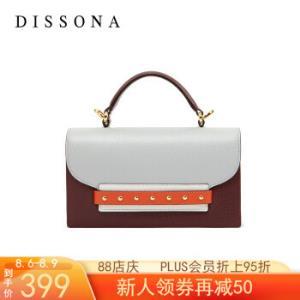 迪桑娜女包撞色单肩包迷你斜挎包新款包包真皮手提包风琴包小方包拼紫