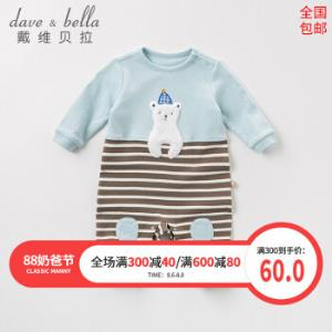 davebella戴维贝拉童装秋款新品新生婴儿衣服男女宝宝连体衣爬服浅蓝色80cm(24M(建议身高73-85cm))*9件