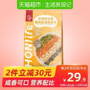 包邮好麦多HONlife奇亚籽肉松海苔燕麦片420g代餐*2件79.8元(合39.9元/件)