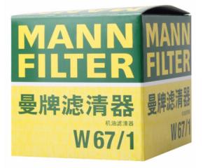 MANN曼牌W67/1机油滤清器日产、马自达车系专用*2件 26元(需用券,合13元/件)