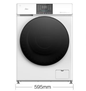 JIWU苏宁极物JWF14108CWD全自动滚筒洗烘一体机10kg白色 2299元