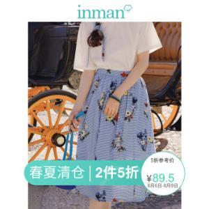 茵曼夏装新款纯棉圆领T恤印花半身裙两件套女休闲蓝白条M*2件179元(合89.5元/件)