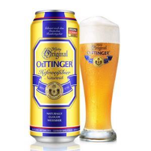 OETTINGER奥丁格自然浑浊型小麦啤酒*2件    56元(合28元/件)