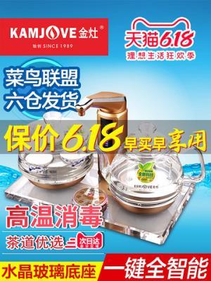 金灶B8全自动上水电热水壶自动抽水电茶炉水晶玻璃烧水壶家用 570元