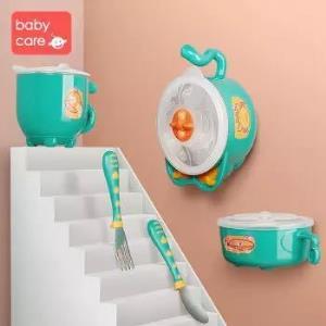 babycare婴儿注水保温餐具5件套 96元