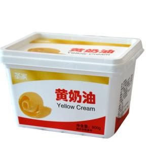 圣家黄奶油500g盒装家用起酥油蛋糕面包饼干牛轧糖牛排爆米花淡味黄油烘焙原料 14.9元