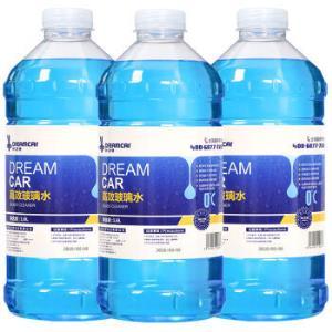汽车防冻型玻璃水四季通用雨刮水车用玻璃水4瓶装4大桶共5.2L 12.9元(需用券)