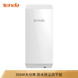 腾达(Tenda)O1300M无线网桥CPE2.4G室外WiFi传输覆盖米大功率点对点 109元