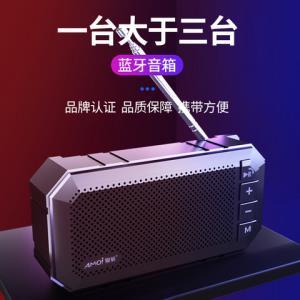Amoi/夏新K1无线蓝牙音箱手机插卡外放低音炮迷你小音响 26.9元