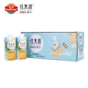 佳果源NFC菠萝汁330ml*12瓶PLUS会员店专享新鲜时令水果 65元