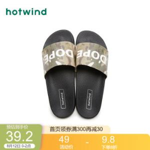 热风拖鞋男2020年夏季新款男士休闲拖鞋H62M060207绿色40*11件 301.2元(合27.38元/件)