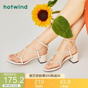 热风女鞋2020夏季新款仙女风凉鞋女时尚粗跟绑带凉鞋03米色36*3件    365.6元(合121.87元/件)