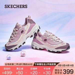 Skechers斯凯奇女士休闲运动鞋复古厚底户外老爹鞋熊猫鞋149240薰衣草色LAV37*2件    778元(合389元/件)