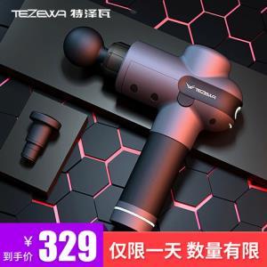 美国特泽瓦TEZEWA筋膜枪震动按摩器颈膜枪肌肉放松按摩仪    329元