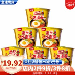 阿宽番茄鸡蛋面泡面细面非油炸方便面速食面条清汤面番茄鸡蛋面6杯装*4件 64.68元(合16.17元/件)