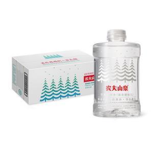农夫山泉婴儿水1L*8瓶    46元