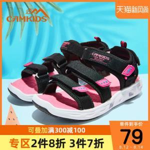 camkids垦牧女童凉鞋2020夏季儿童公主鞋中大童透气沙滩鞋童鞋*3件    209.9元(合69.97元/件)