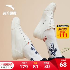 安踏帆布鞋女鞋夏季新款低帮小白鞋白色黑色运动鞋板鞋子女休闲鞋    68元