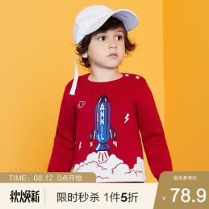 安奈儿童装男童小童圆领套头毛衣冬装新款宝宝套头毛衫酒红色90cm 78.85元