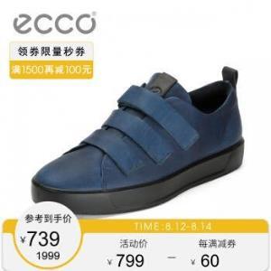 ECCO爱步时尚男鞋平底鞋透气休闲鞋魔术贴板鞋柔酷8号440834海军蓝4408345118441    699.05元(需用券)