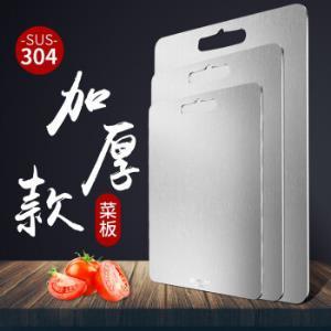 天喜(TIANXI)304不锈钢菜板升级款案板切菜板擀面揉面板粘板升级大号款300*460mm    99元