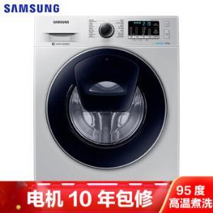 SAMSUNG三星WW90K5410US/SC9公斤滚筒洗衣机2999元(需用券)