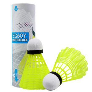 红双喜DHS耐打训练尼龙羽毛球塑料胶练习羽球6只装黄色EG60Y14.7元