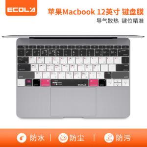 宜客莱笔记本键盘保护膜苹果MacBook12英寸专用导气式快捷键Mac版EA014S*3件94.29元(合31.43元/件)
