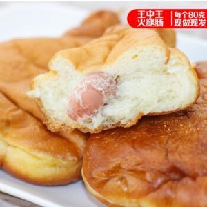 80后怀旧老面包老式北京豆沙热狗肉松火腿油炸传统大面包    21.9元(需用券)