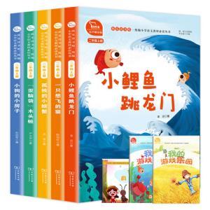 全5册小鲤鱼跳龙门等小学生课外阅读书籍29.8元(需用券)