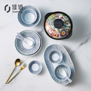 佳佰创意餐具碗碟套装日式餐具套装碗盘食依33头