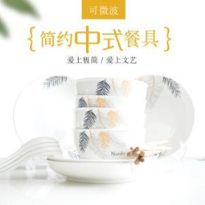 16件套北欧简约陶瓷餐具套装韩式吃饭瓷碗简约菜盘饭盘成人餐具16件枫叶欧式套装
