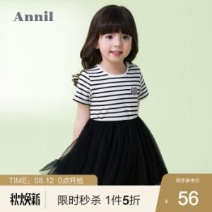 安奈儿童装女童条纹网纱拼接短袖连衣裙夏装新款黑白条90cm56元