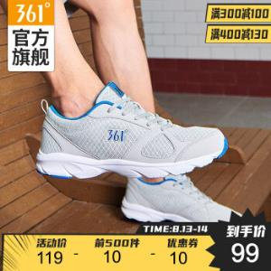 361度运动鞋男鞋春夏季休闲鞋网面透气跑步鞋子N中灰/蓝44*2件178元(需用券,合89元/件)