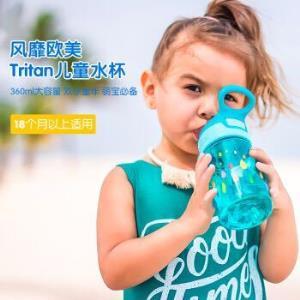 努比(Nuby)宝宝吸管杯学饮杯儿童运动水杯带手提防摔训练水杯360mlTritan水蓝美国品牌+凑单品 28.7元