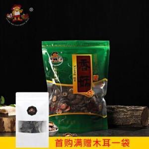 老红帽东北特产香菇干200g+凑单品    12.9元(需用券)