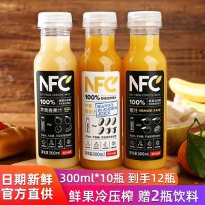 农夫山泉100%NFC橙汁果汁饮品轻断食纯果汁冷压榨饮料300ml*10瓶    35.5元