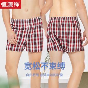 纯棉阿罗裤男平角内裤大码裤衩 30元(需用券)