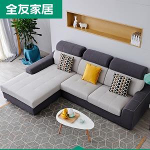 QuanU全友家私102251布艺沙发组合转角沙发3+转 2508元包邮(双重优惠)
