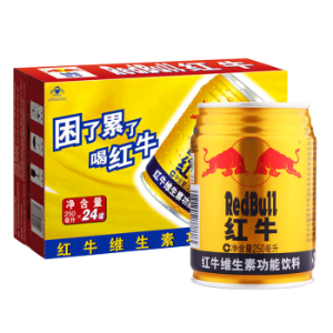 RedBull红牛维生素功能饮料250ml*24罐 109.6元(需用券)