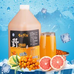 �中紫塞野山坡桶装沙棘果汁4.5斤 25.9元(需用券)