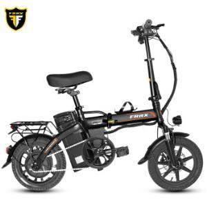 法克斯(FRRX)20款电动自行车折叠代驾电动车迷你锂电动滑板车成人电瓶车标准版黑色48v助力续航40公里 1499元(需用券)