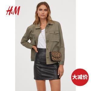 HMFALLFASHION女装秋冬款流行时尚仿皮半身裙0796243 50元