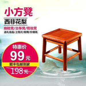 红木小凳子客厅茶几凳子矮凳换鞋凳玄关进门西非花梨木小方凳实木 84.15元